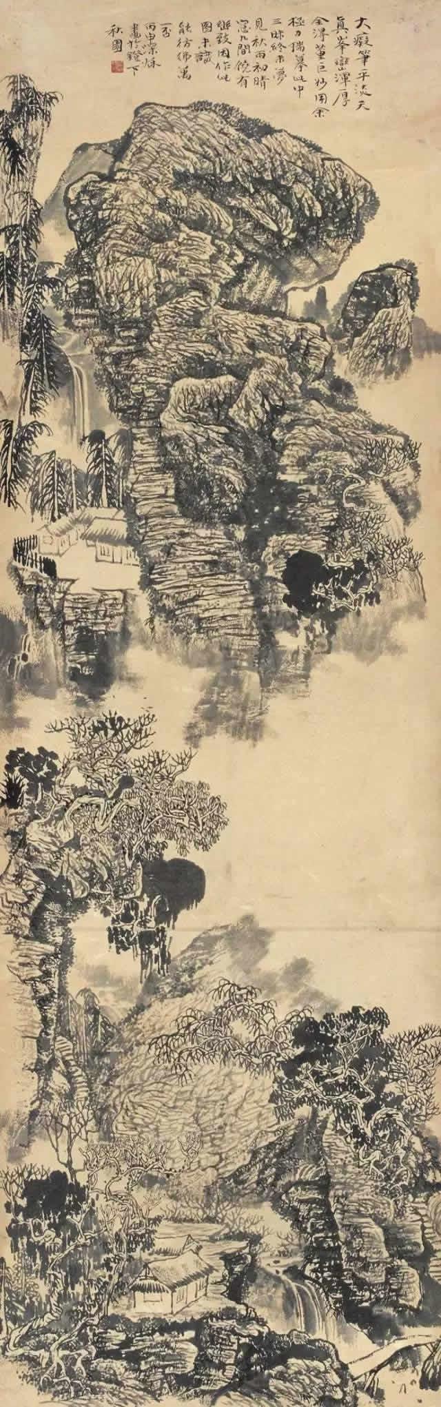 1956年作,秋雨初晴