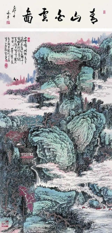 1947年作,青山白云图