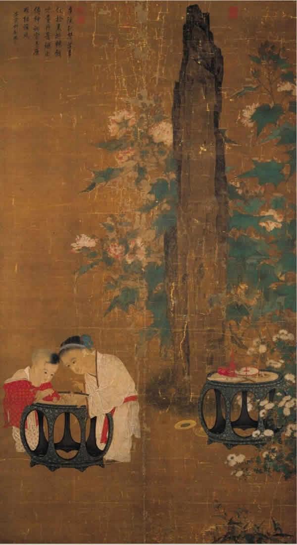 《秋庭戏婴图》(传)宋苏汉臣 台北故宫博物院藏
