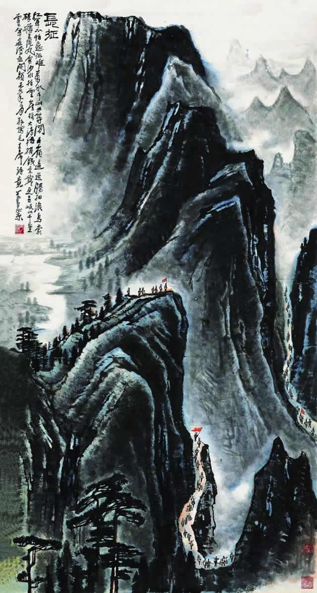 图3 李可染(1907-1989)长征