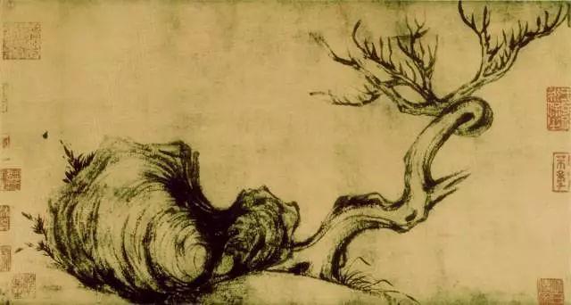 苏轼《枯木竹石图》