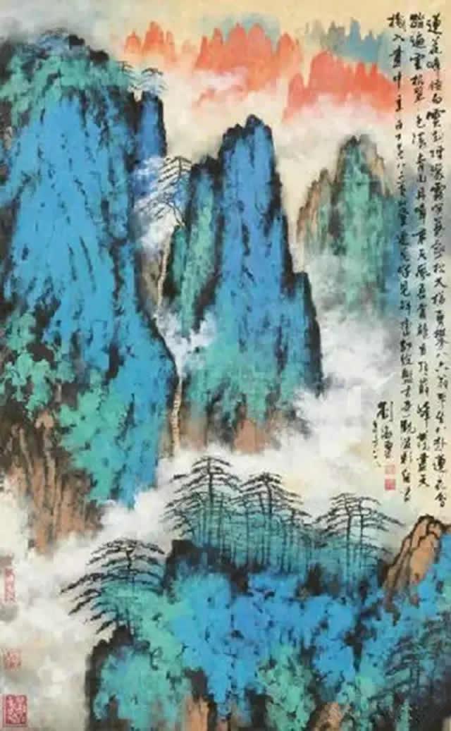 刘海粟《莲花峰》1981年作