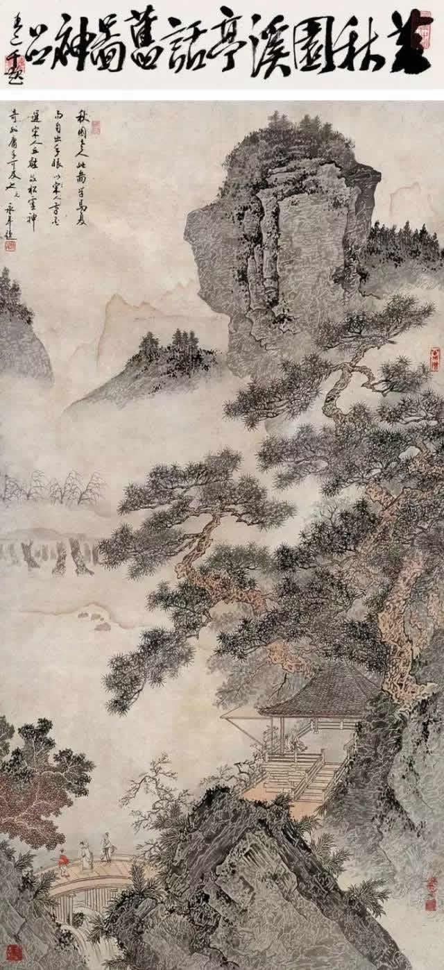 溪亭话旧图