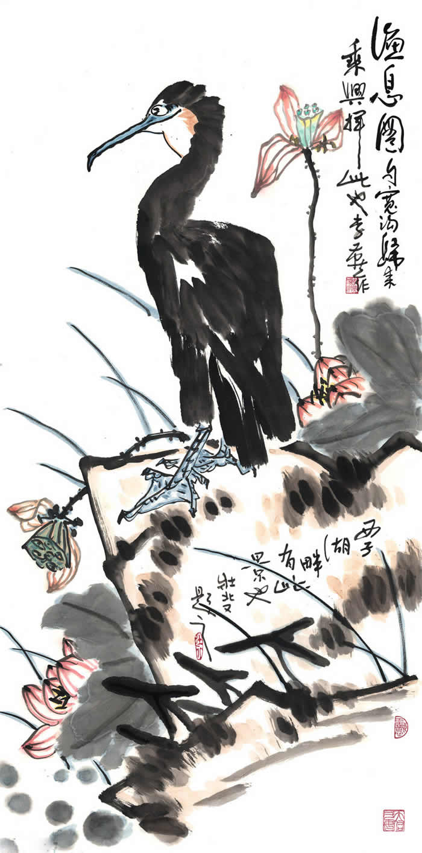 李燕作品 渔息图