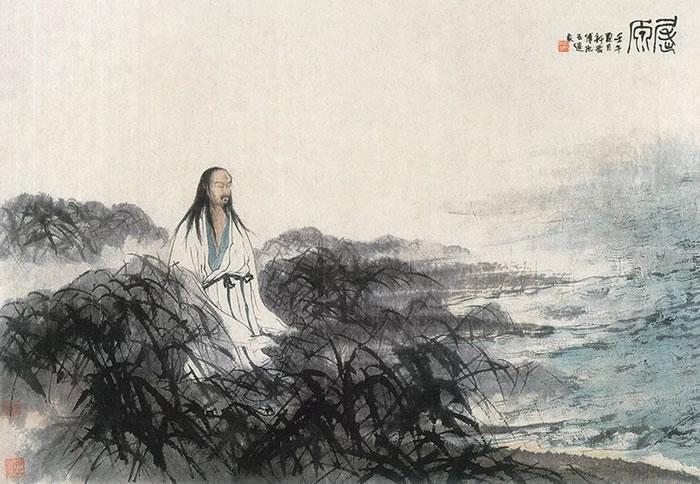 屈原 傅抱石 1942年作 南京博物院藏