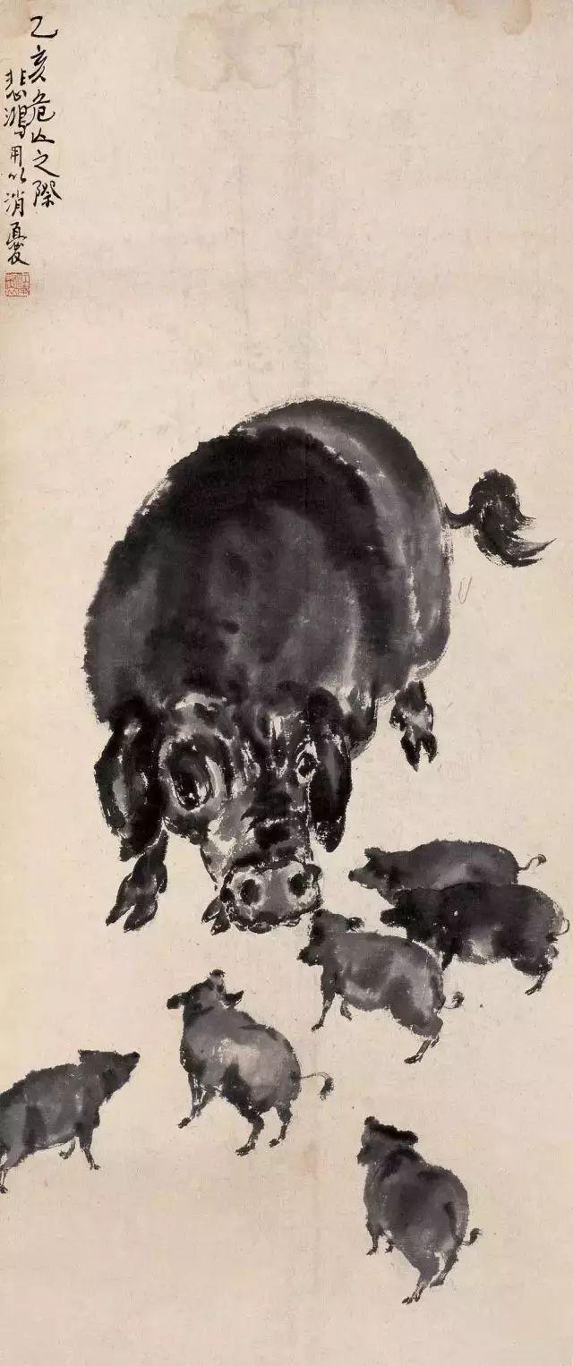 1935年作 《猪》