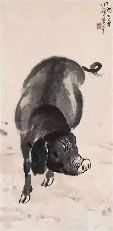 徐悲鸿 1945年作 《猪》