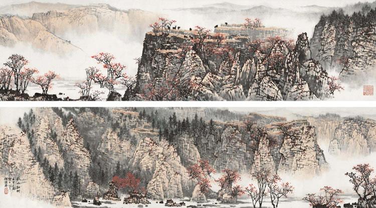 白雪石《太行山》50×276cm