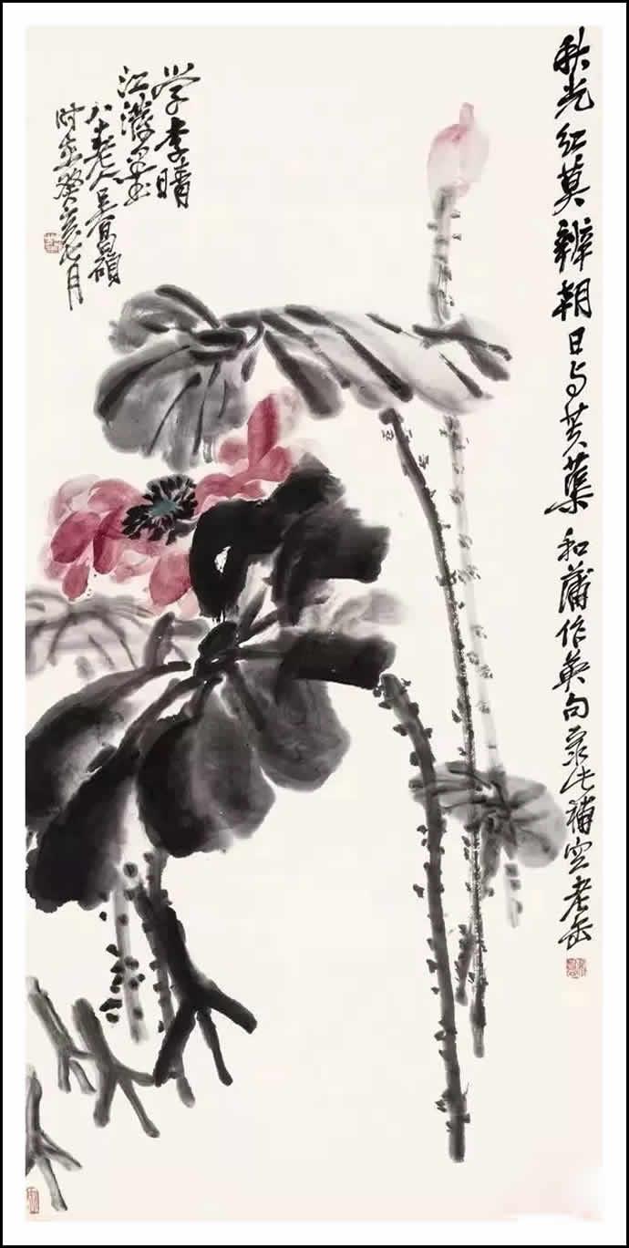 清 吴昌硕 朝日红荷纸本93x46