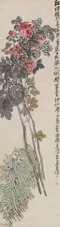 吴昌硕牡丹水仙轴