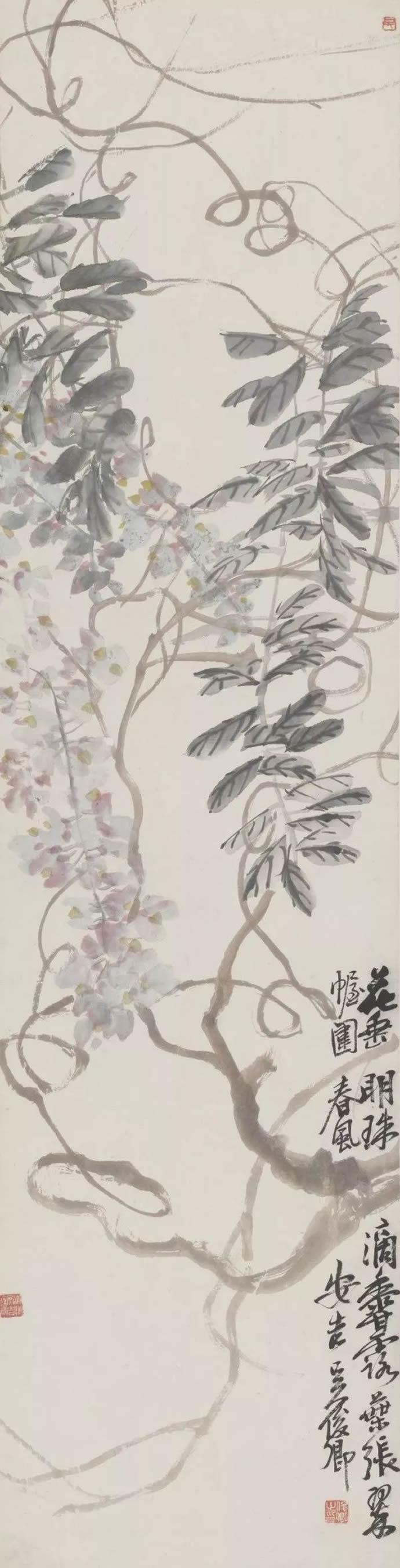 吴昌硕 紫藤轴