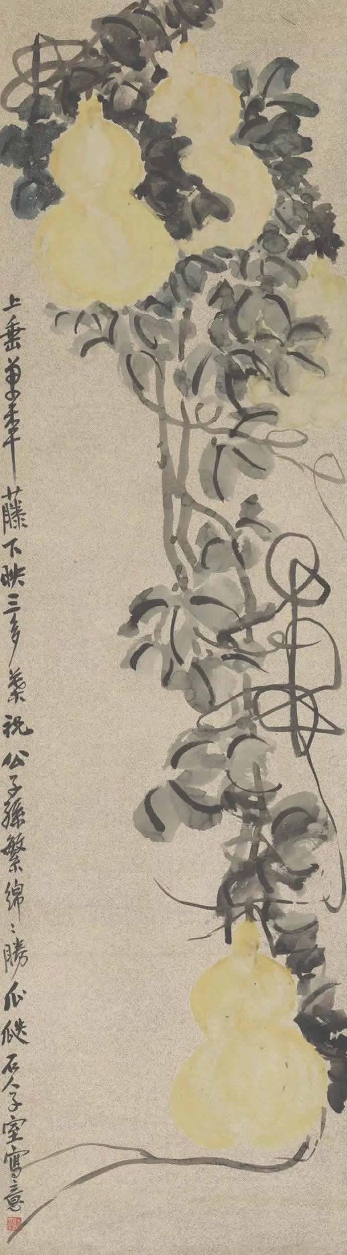 吴昌硕 葫芦图轴