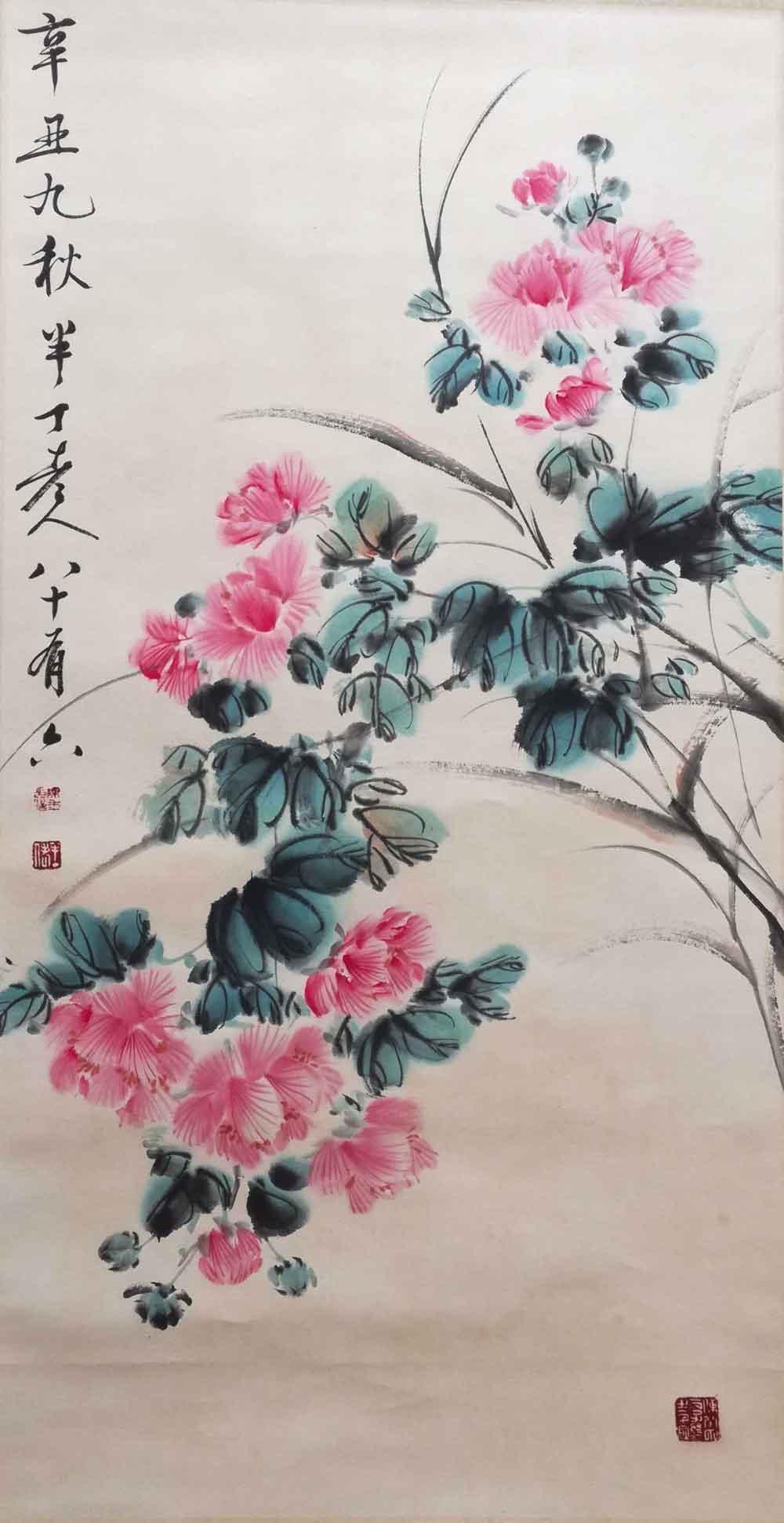 陈半丁写意花卉作品《芙蓉花》