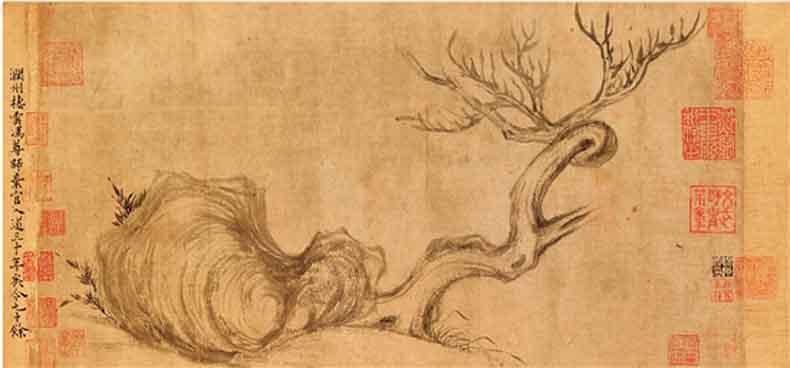 【宋】苏轼 木石图