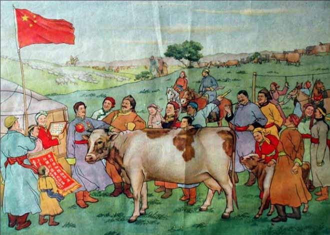 草原上的爱国增产运动(1952)