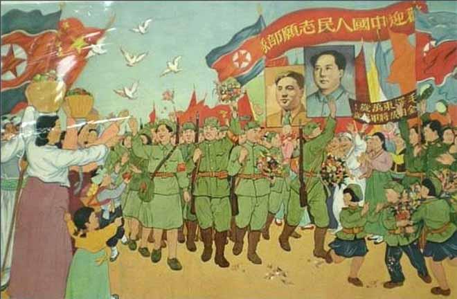 朝鲜人民欢迎中国人民志愿军