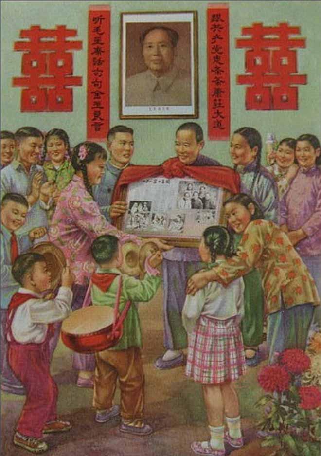 陪嫁的传家宝(魏瀛洲 作)