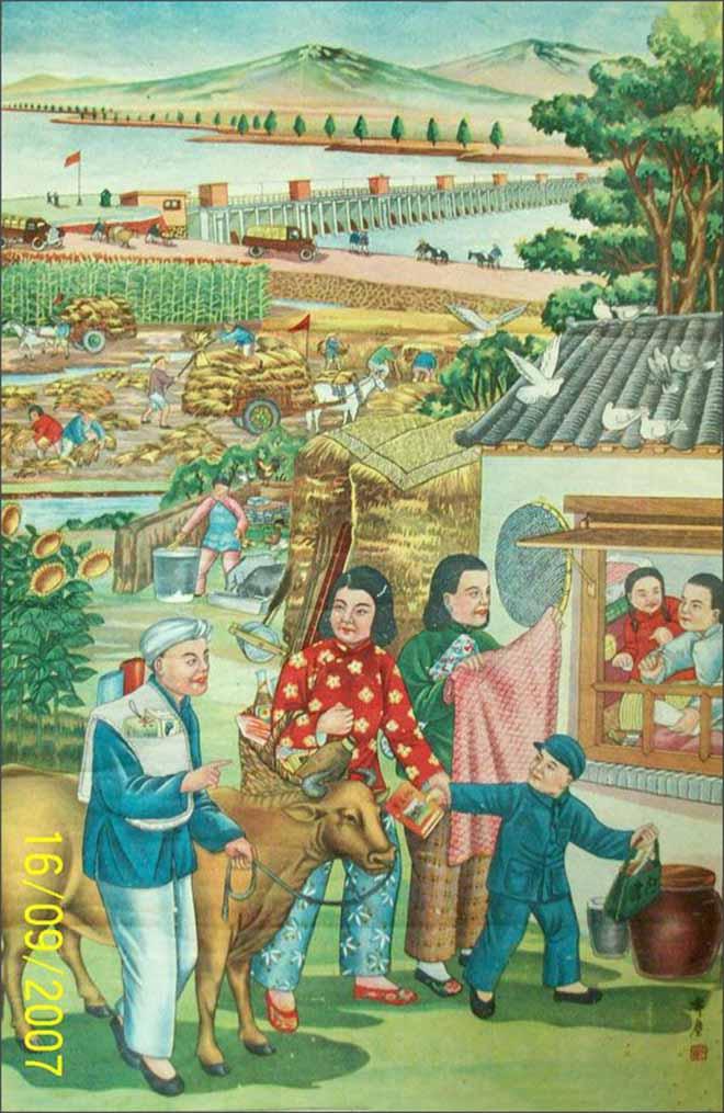 淮河修好农产丰收(刘寄尘 作)