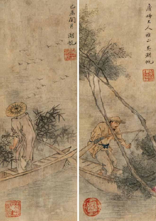 渔人曳舟 设色绢本 1919年作