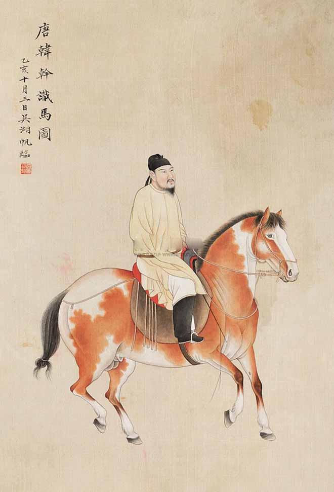 吴湖帆人物画