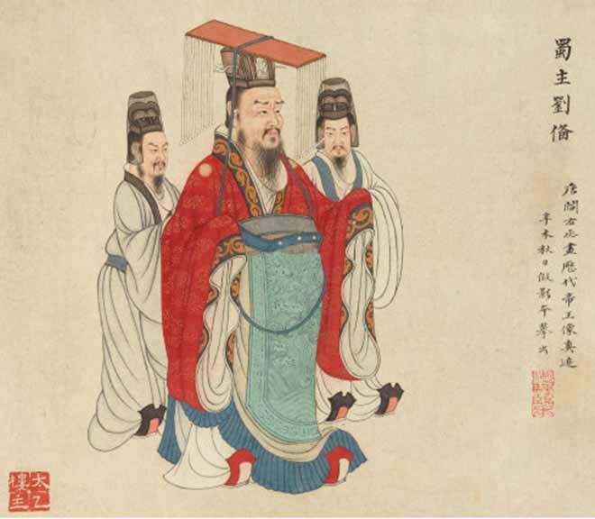 蜀主刘备 镜心 1931年作
