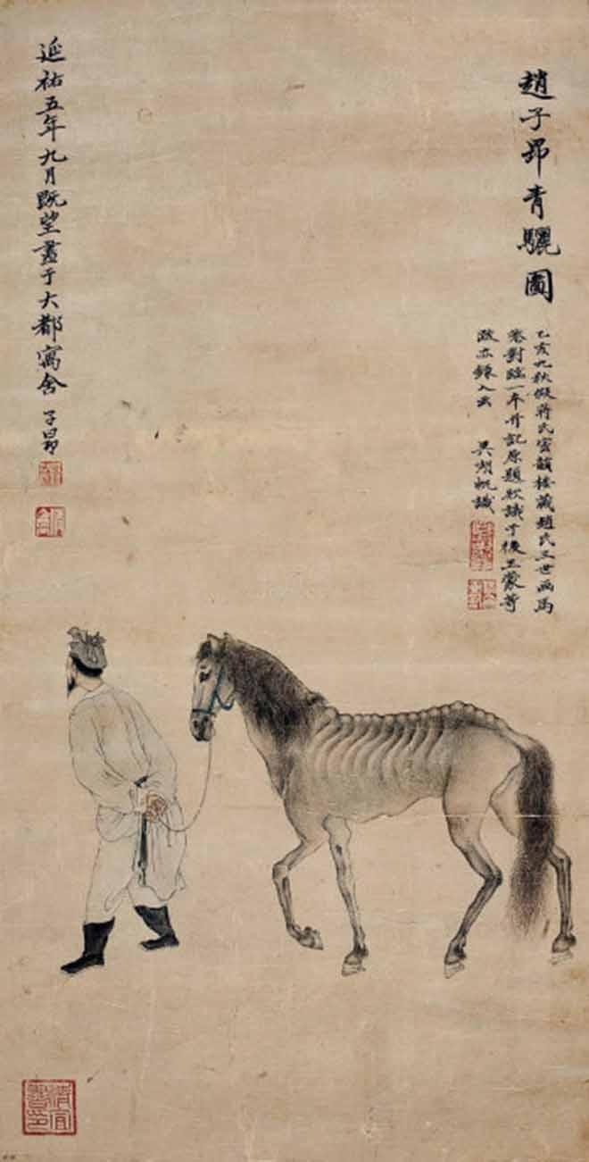赵子昂青骊图 镜框 水墨 1935年作