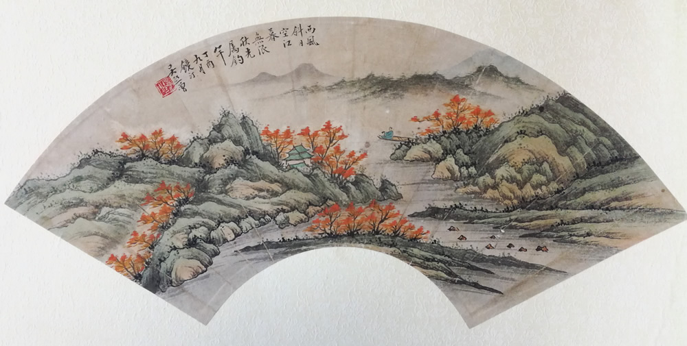 吴镜汀山水扇面