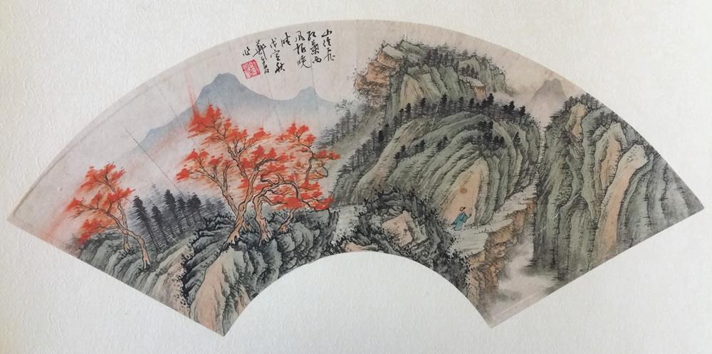 郑午昌山水扇面