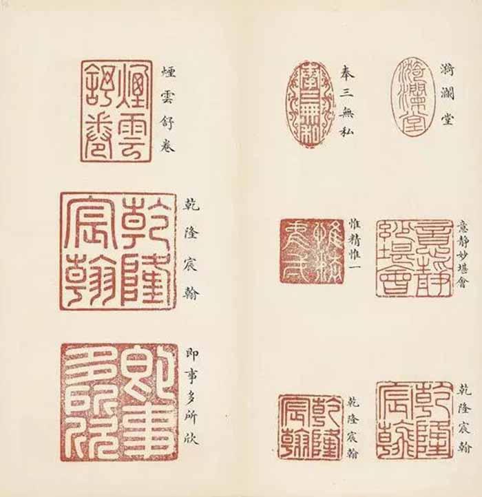 王雪涛国画_乾隆,到底有多少印章?-名人字画网