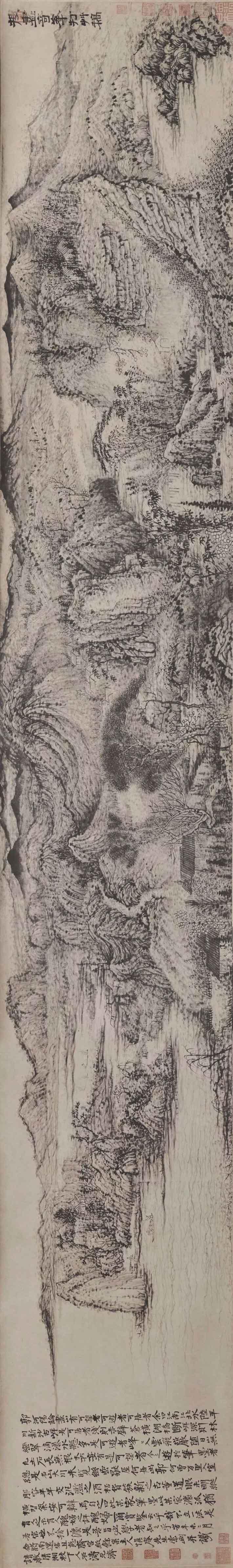 搜尽奇峰打草稿图 石涛 1691 年