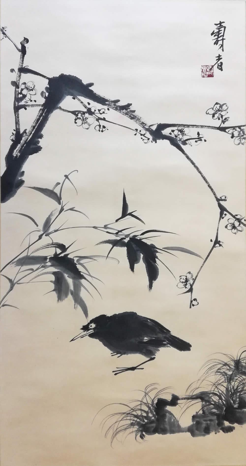 潘天寿作品《梅竹八哥图》4尺