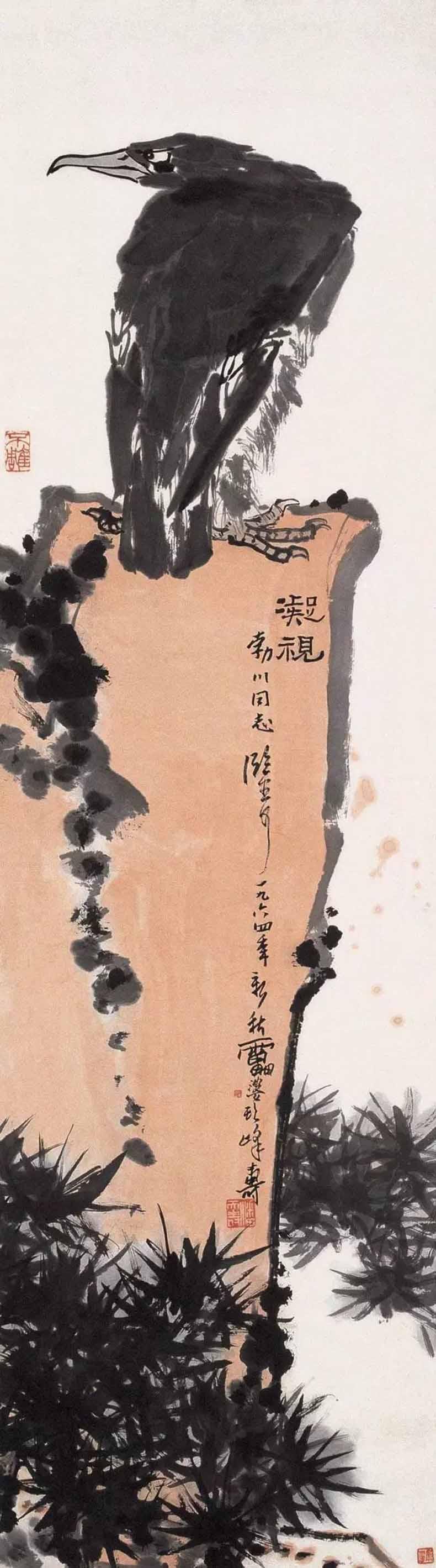 潘天寿 凝视 1964年作