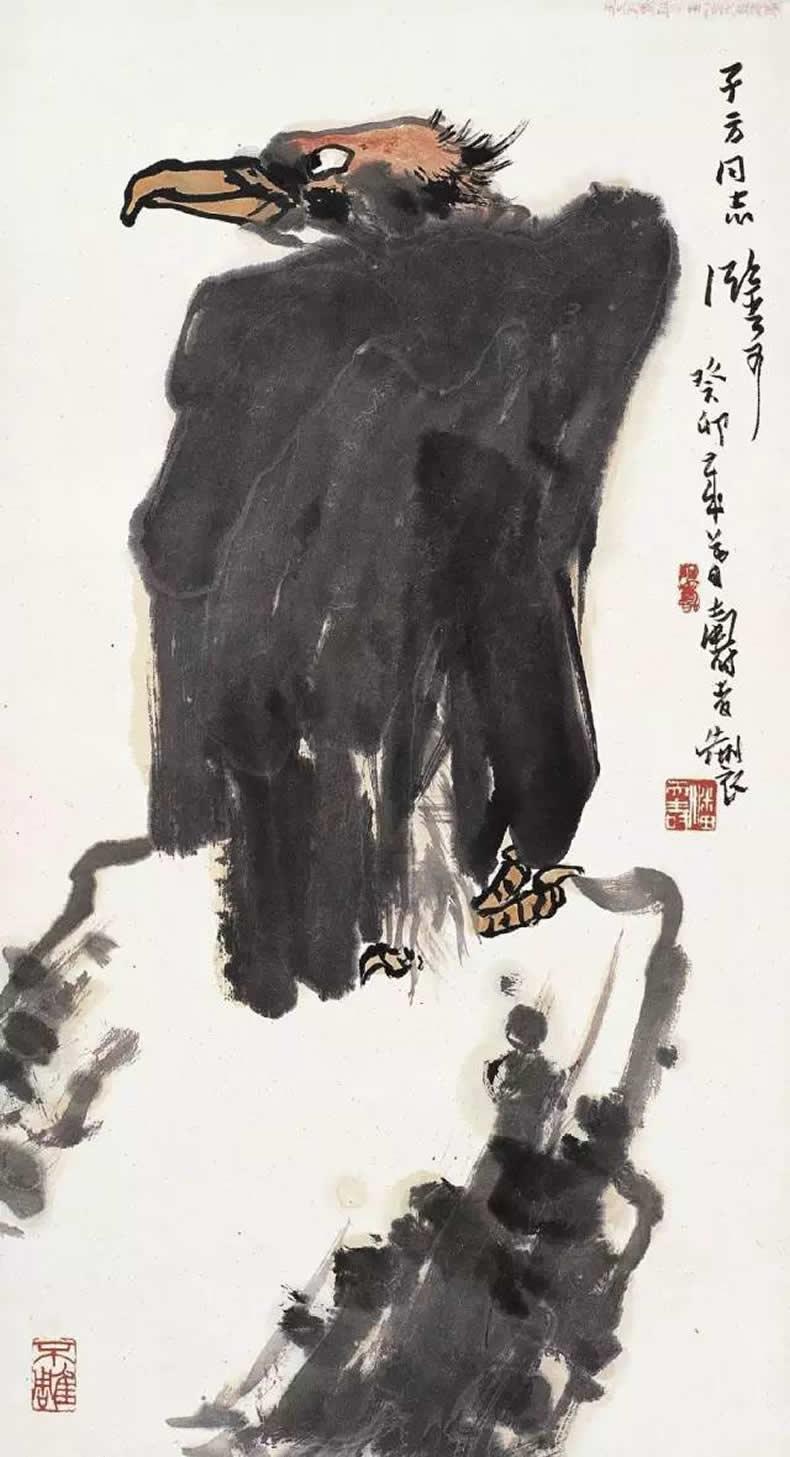 潘天寿 灵鹫盘石图