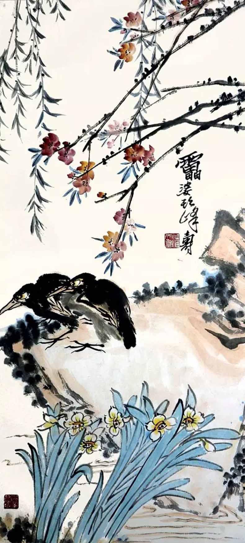 潘天寿 鹰石水仙