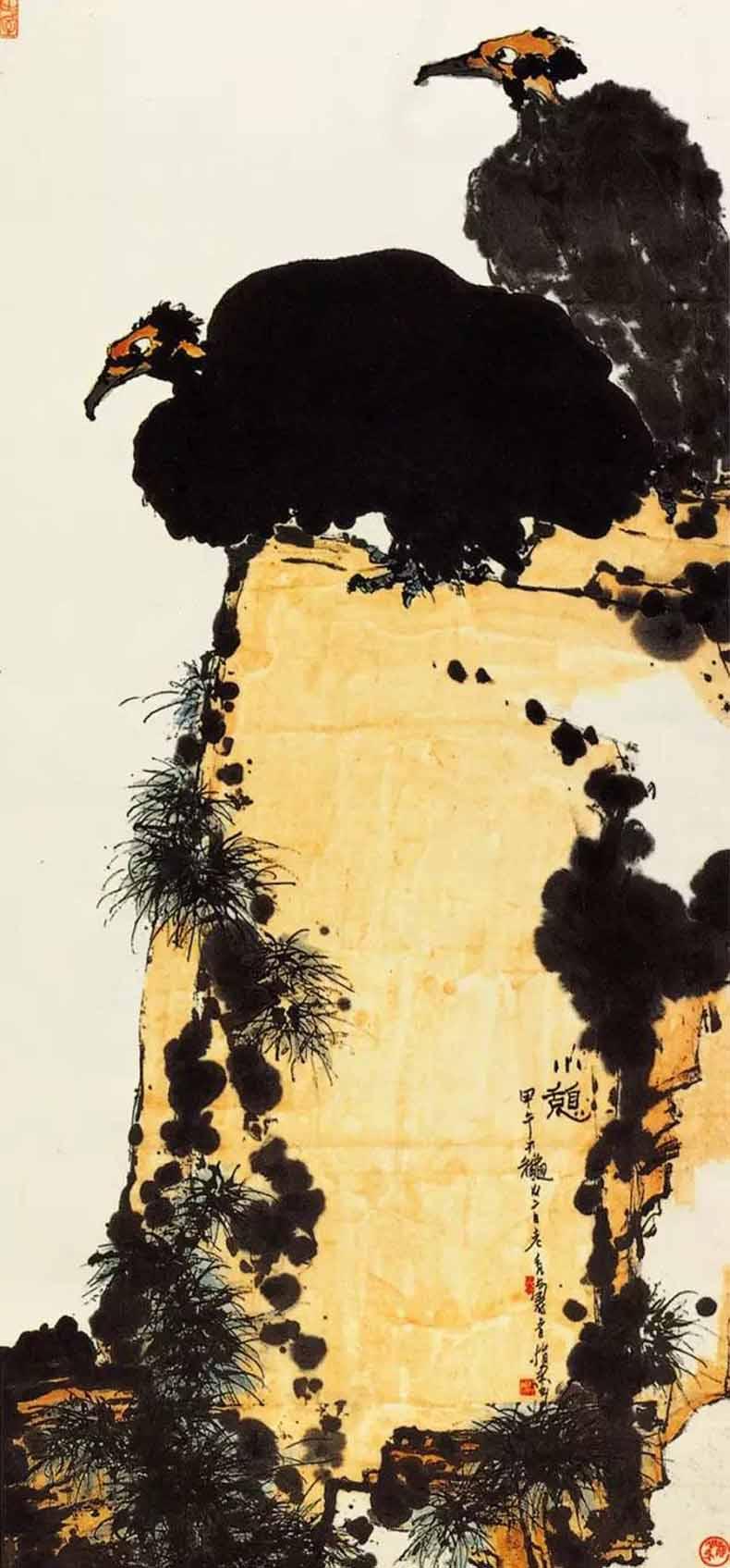 潘天寿 鹫鹰磐石图 潘天寿纪念馆藏(指画)
