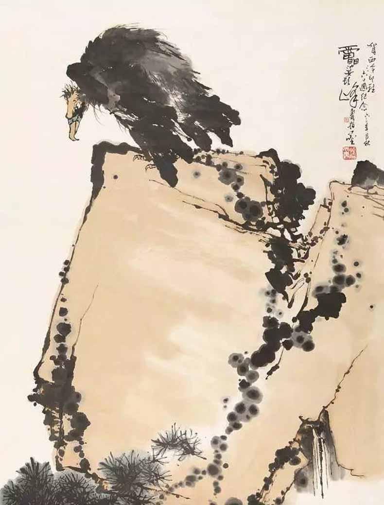 潘天寿 鹰石