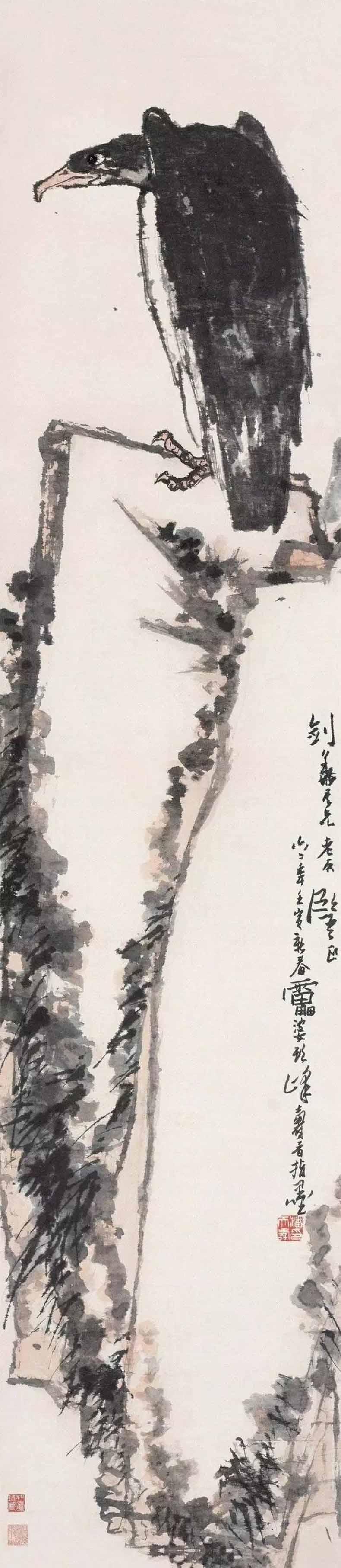 潘天寿 1962年作 鹰石图(指画)