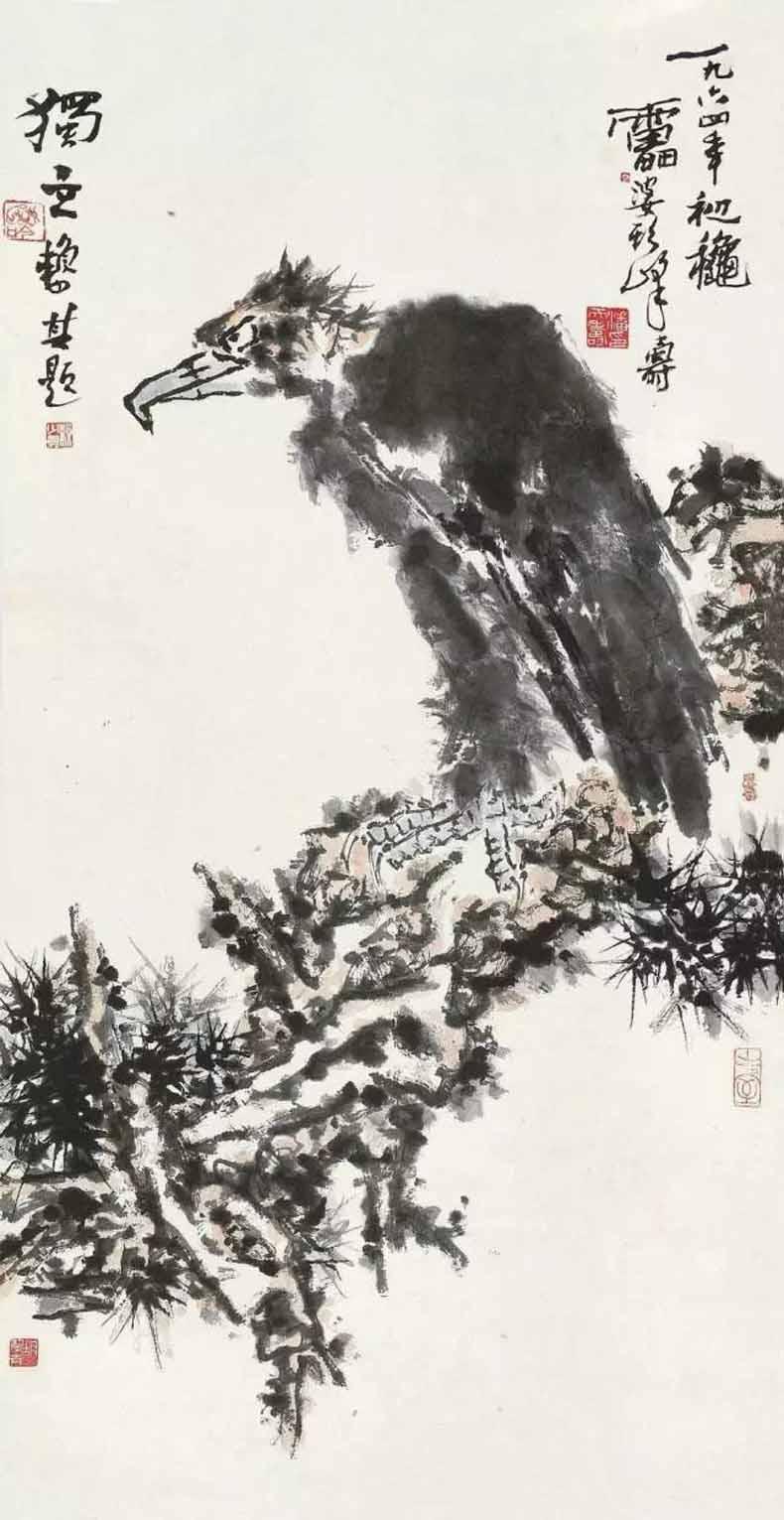 潘天寿 1964年作 松鹰图