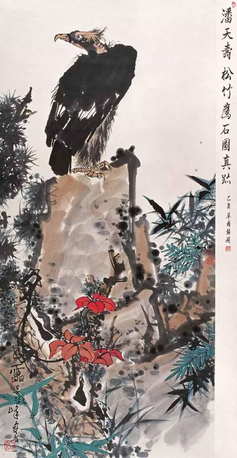 潘天寿 松竹鹰石图