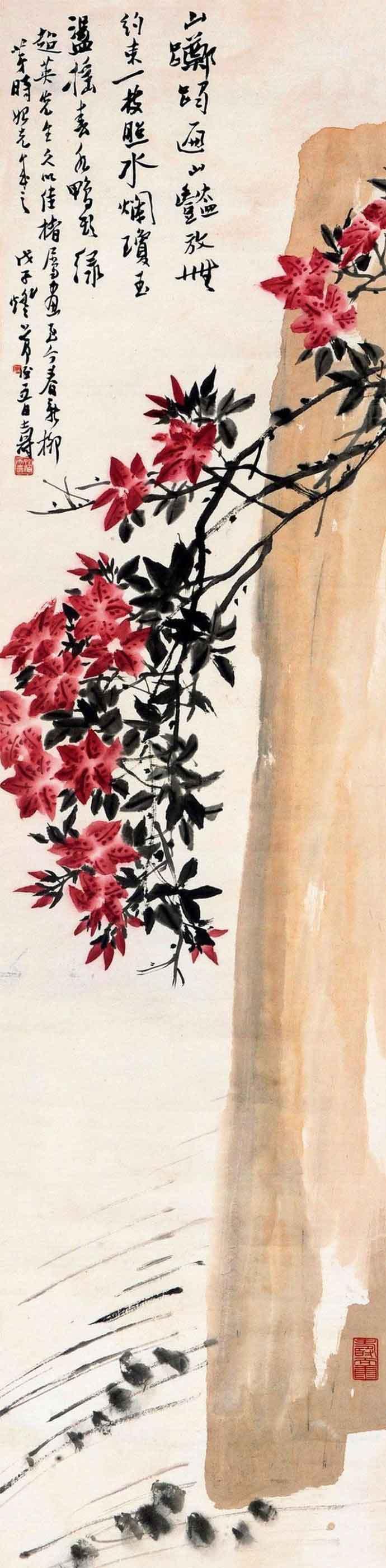 潘天寿作品《山花烂漫》