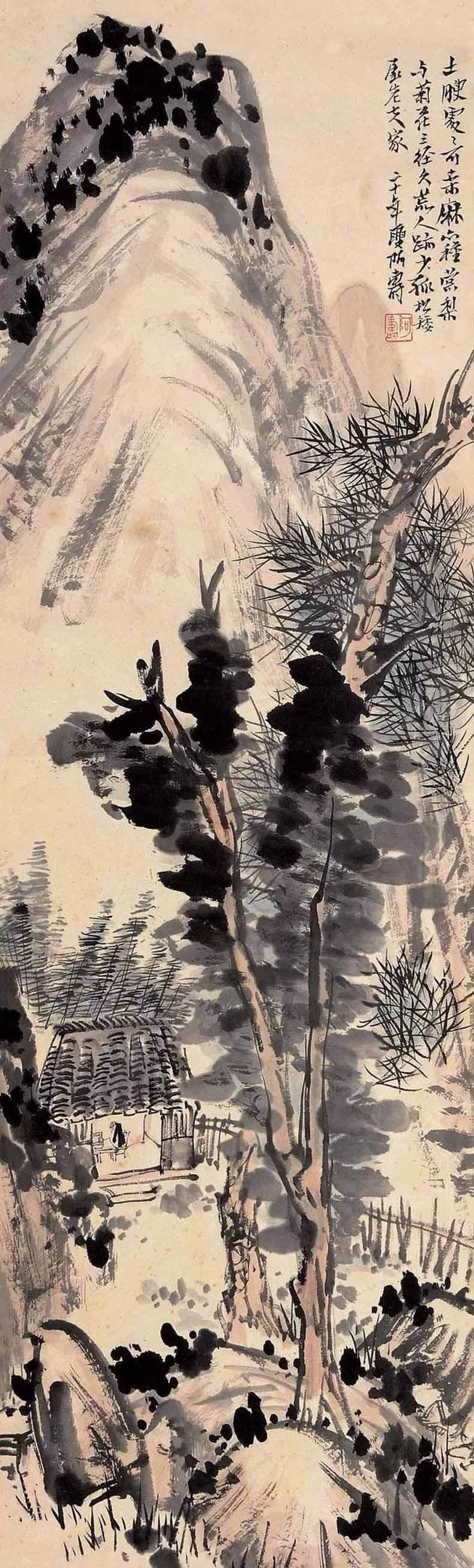 潘天寿 山水画 105×32cm