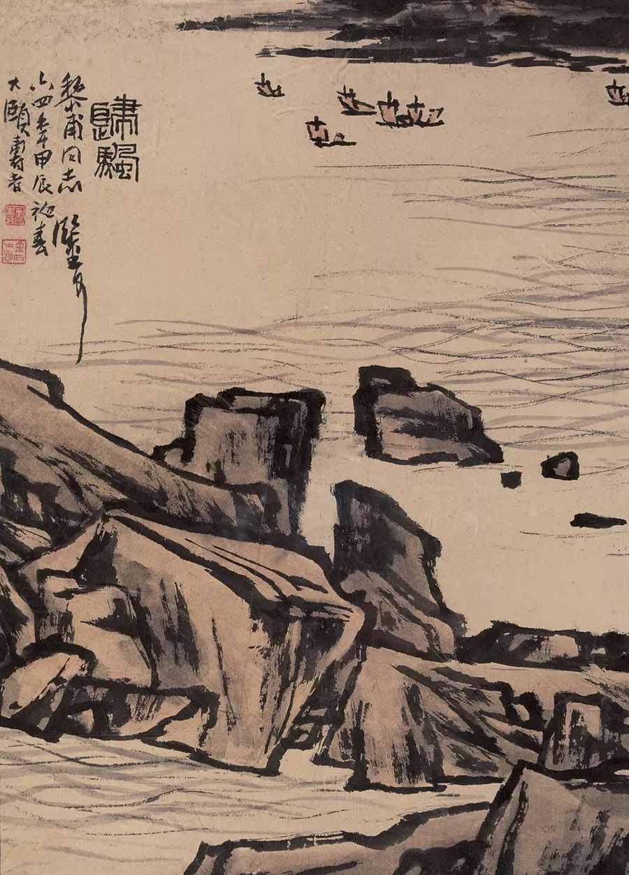 潘天寿 1964年作 山水画 51.5×37cm