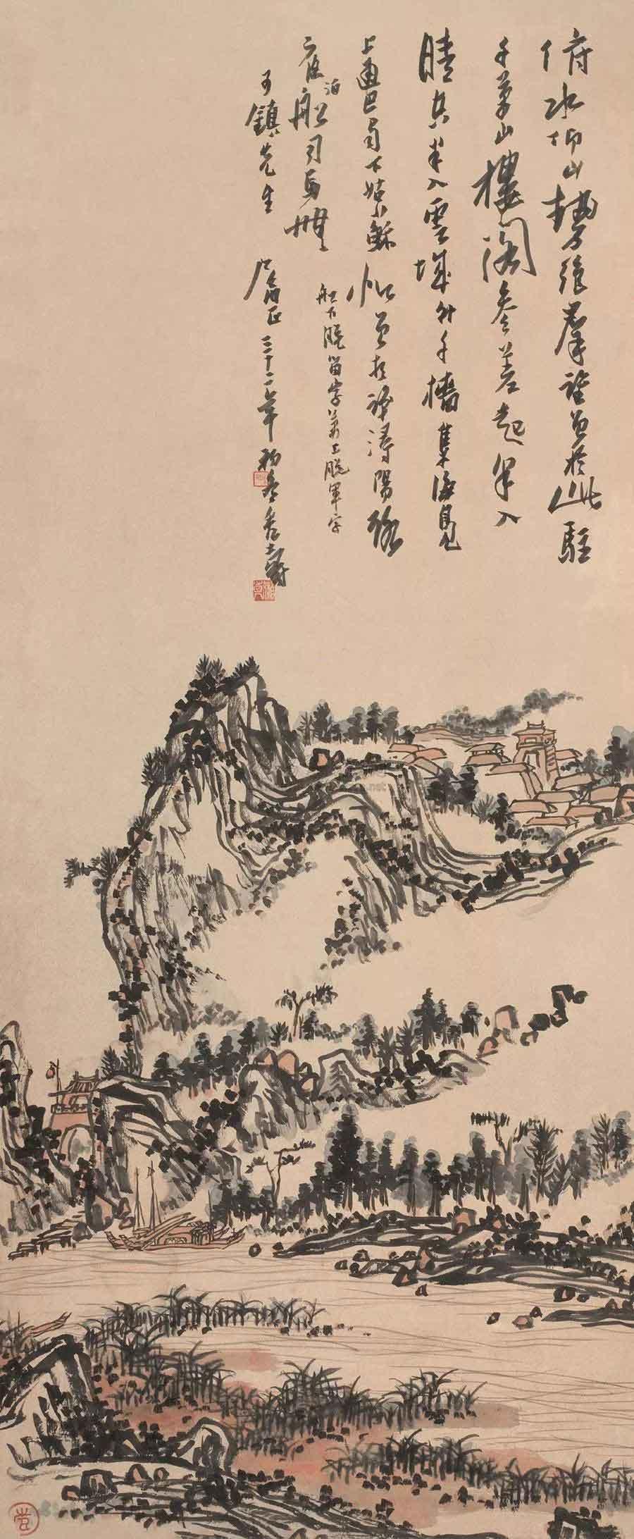 潘天寿 山水画 114×47.5cm