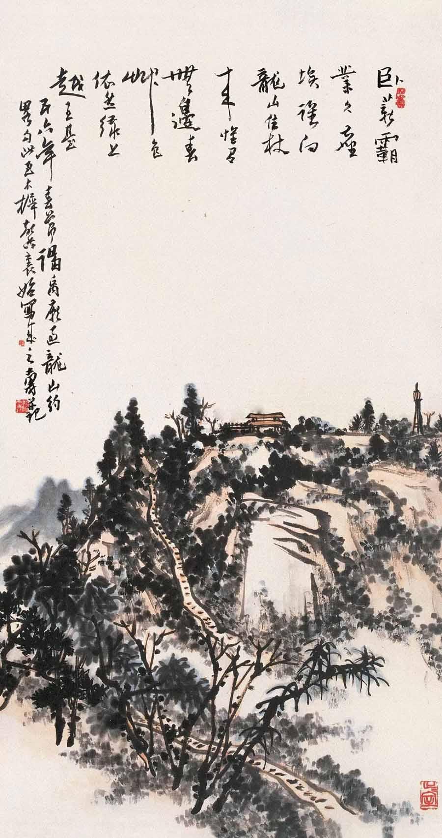 潘天寿 1956年作 山水画 102×55cm