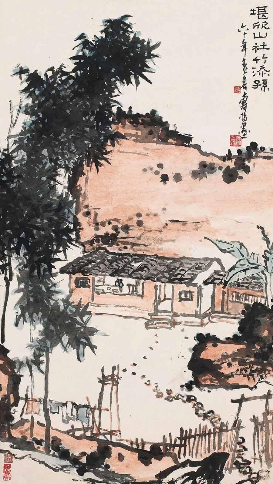 潘天寿 1960年作 《堪欣山社竹添孙》 72.5×41cm