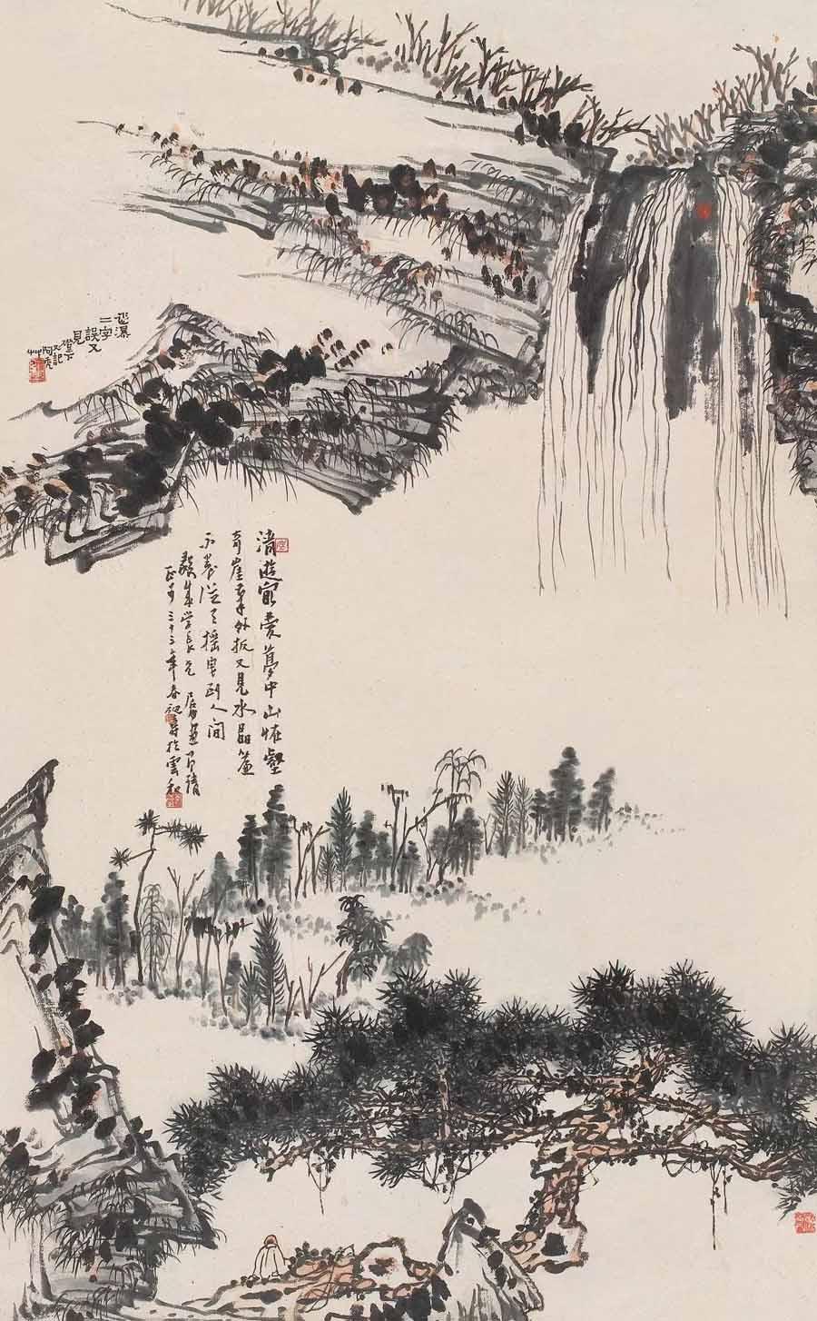 潘天寿 1944年作 《松荫观瀑》 99×62cm