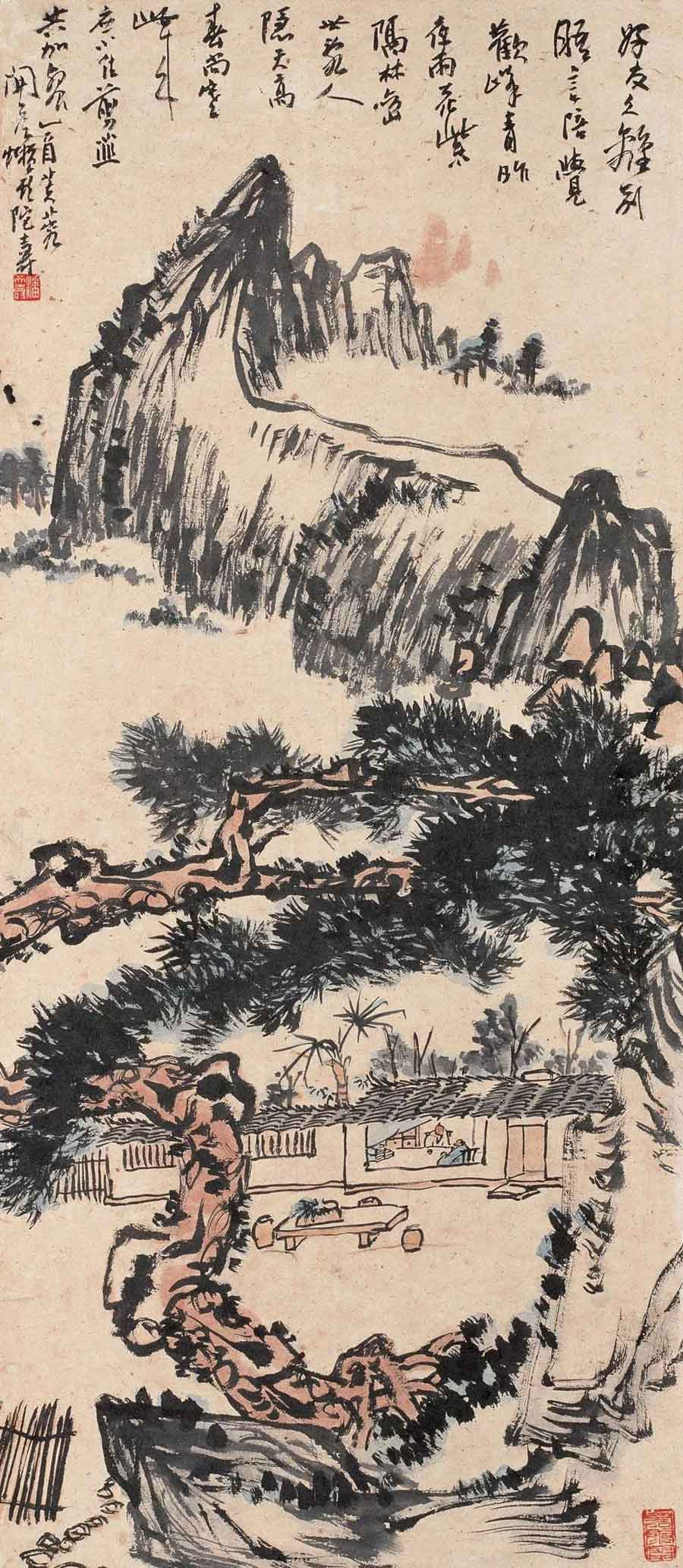 潘天寿 1945年作 《松荫夜话》 100×43.5cm