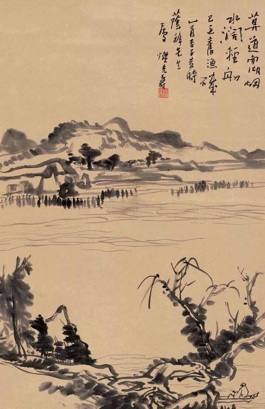 潘天寿 1945年作 《南湖烟水》 69×45cm