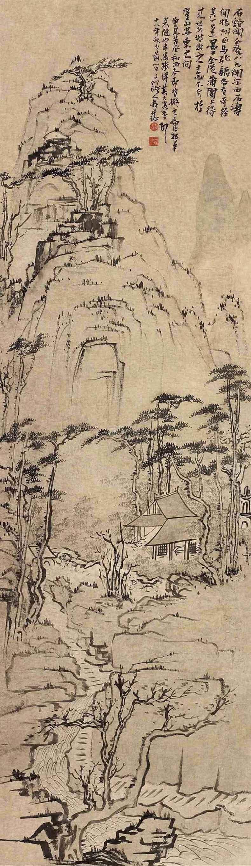 潘天寿 《仿石涛山水》164×47.5cm