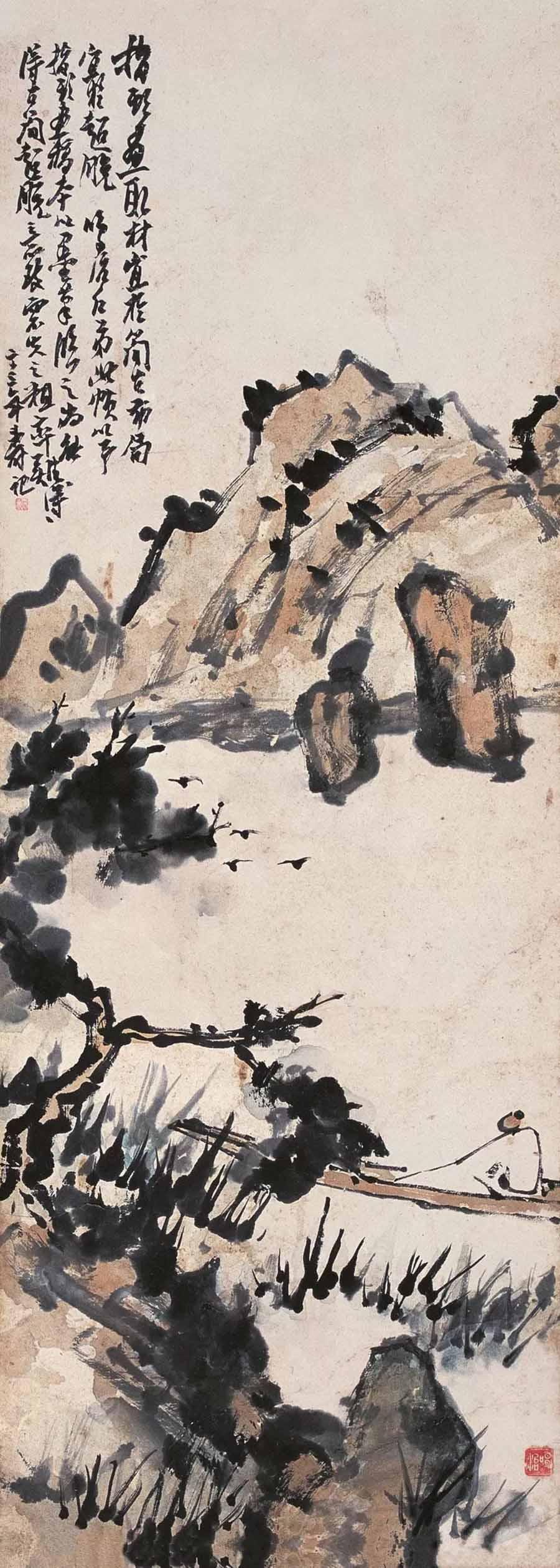 潘天寿 1934年作 山水画 92×34cm